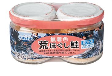 北海道あらほぐし鮭