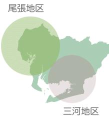尾張地区・三河地区マップ